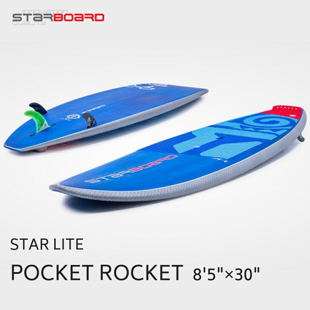 """2019 STARBOARD スターボード POCKET ROCKET 8'5""""×30"""" STARLITE サップ SUP【サップボード パドルボード supボード スタンドアップパドル スタンドアップパドルボード マリンスポーツ supサーフィン サーフィン】"""