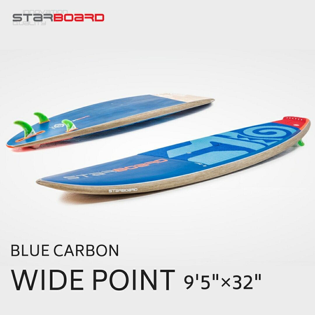 """2019 STARBOARD スターボード WIDE POINT 9'5""""×32"""" BLUE CARBON サップ SUP【サップボード パドルボード supボード スタンドアップパドル スタンドアップパドルボード マリンスポーツ サーフィン】"""