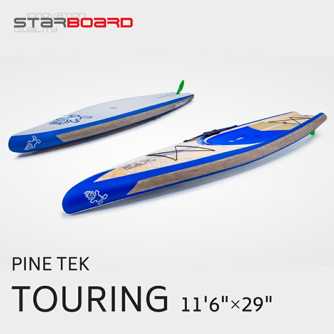 """2019 STARBOARD スターボード TOURING 11'6""""×29"""" PINETEK サップ SUP【サップボード パドルボード supボード スタンドアップパドル スタンドアップパドルボード マリンスポーツ サーフィン】"""