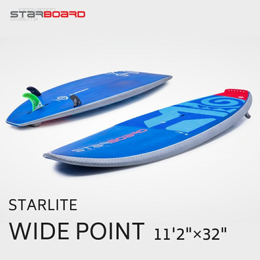 """2019 STARBOARD スターボード WIDE POINT 11'2""""×32"""" STARLITE サップ SUP【サップボード パドルボード supボード スタンドアップパドル スタンドアップパドルボード マリンスポーツ サーフィン】"""