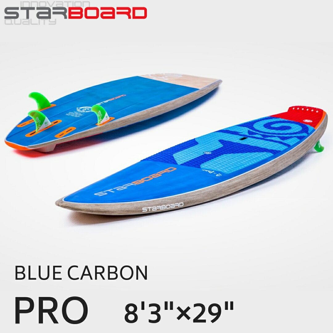 """2019 STARBOARD スターボード PRO 8'3""""×29"""" BLUE CARBON サップ SUP【サップボード パドルボード supボード スタンドアップパドル スタンドアップパドルボード マリンスポーツ supサーフィン サーフィン】"""