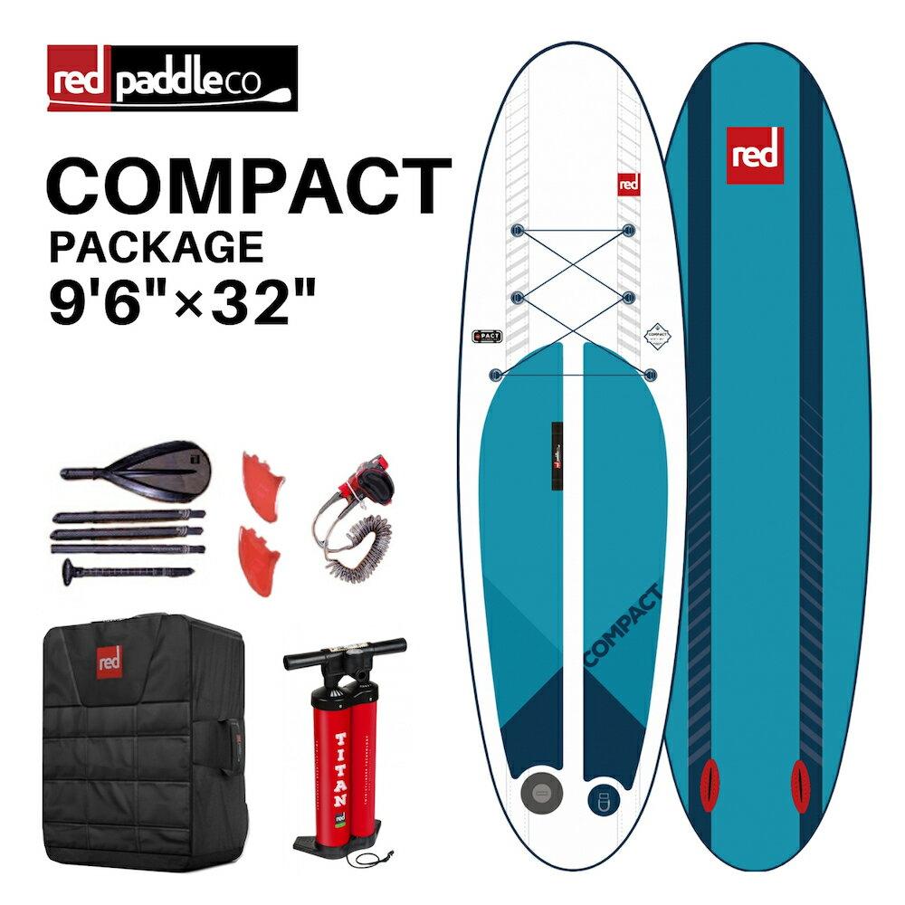 """【送料無料】SUP インフレータブル サップ 2019 RED PADDLE COMPACT 9'6""""×32"""" レッドパドル コンパクト【サップボード パドルボード supボード パドル セット パック スタンドアップパドル スタンドアップパドルボード 軽量 軽い マリンスポーツ サーフィン】"""