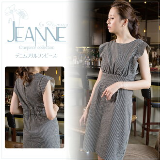 It is fashion dress Shin pull of superior grade shoulder frill knee length party for 60 generations for girl hole chubby 50 generations for 40 generations in the spring and summer a denim dress party dress a dress wedding ceremony dress four circle class