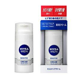 【まとめ買いがお得!】花王 ニベアメン センシティブクリーム 50g×24セット Kao Nivea For Men 4901301226693