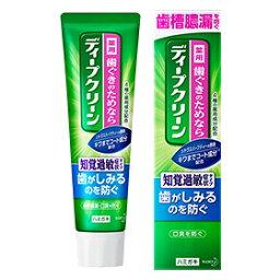 供花王深的清潔藥使用的牙膏感覺過敏症狀型100g*48套Kao Deepclean 4901301295118