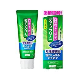 供花王深的清潔藥使用的牙膏感覺過敏症狀型60g*48套Kao Deepclean 4901301295125