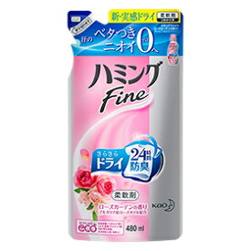 【まとめ買いがお得!】花王 ハミングファイン ローズガーデンの香り [つめかえ用] 480ml×15セット Kao Humming Fine 4901301335357