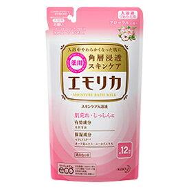 【まとめ買いがお得!】花王 エモリカ 薬用スキンケア入浴液 フローラルの香り [つめかえ用] 360ml×16セット Kao Emollica 4901301760289