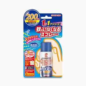 【まとめ買いがお得!】金鳥 蚊がいなくなるスプレー 200日 無香料×24本セット Kincho mosquito-insect repellent Spray 4987115105539