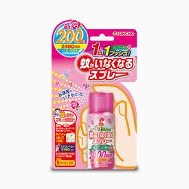 【まとめ買いがお得!】金鳥 蚊がいなくなるスプレー 200日 ローズの香り×24本セット Kincho mosquito-insect repellent Spray 4987115105607