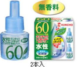 【まとめ買いがお得!】金鳥 水性キンチョウリキッド 60日 無香料 緑茶プラス 取替え液 2本×30セット Kincho Liquid 4987115231078