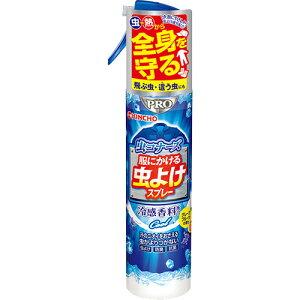 【まとめ買いがお得!】金鳥 虫個ナーズPRO 服にかける虫よけスプレー クールタイプ 200ml×40本セット Kincho insect repellent spray 4987115543751