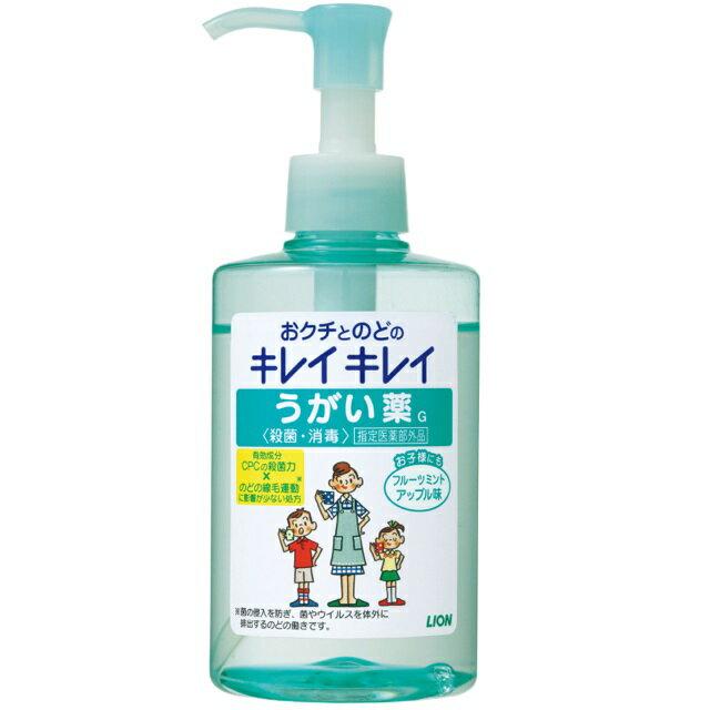 【まとめ買いがお得!】ライオン キレイキレイ うがい薬 フルーツミントアップル味 200ml×20セット Lion Kireikirei 4903301052654
