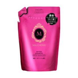 【まとめ買いがお得!】資生堂 マシェリ エアフィール シャンプー EXつめかえ用 380mL Shiseido MA CHERIE Shampoo x18個セット 4901872447572