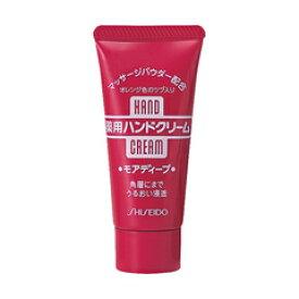 【まとめ買いがお得!】資生堂 ハンドクリーム 薬用モアディープ チューブ(医薬部外品)30g Shiseido Hand Cream x48個セット 49325256