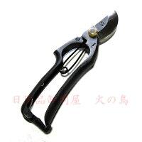 九頭竜川剪定鋏200mmA型デラックス金止プロが使う本職用剪定鋏SK材全鋼