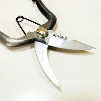宗家秀久万能剪定鋏金止190mmS580C万能鋏越後三条の本職人が作り上げる最高級の切れ味刃研ぎ保障付き日本製
