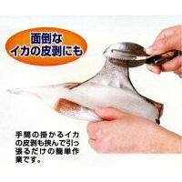 魚ッ平(さかなっぺ)銀の爪シリーズ第7段ステンレス製魚の身おろし一発!指先・爪先の便利道具水を使わず魚がおろせます!