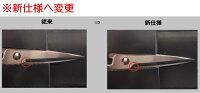 (新型)キッチンスパッターKS-203取り外しタイプオールステンレス調理ハサミ食器洗浄機対応キッチンハサミはずして洗えていつも清潔!【メール便可能】日本製