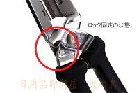 SUWADA新型栗くり坊主替刃式【メール便可】日本製栗の皮むき鋏替刃1枚付栗の皮がスルスルと簡単に剥けます!末永くお使いいただくにはこちらがオススメ!より滑りにくい新型グリップ日本製