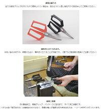 仁作オシバサミ赤No.880手のひらで押して切れるキッチン鋏台所作業を楽にするキッチンハサミ横向きに立てられます!【1個場合のみメール便可能】日本製総燕三条製