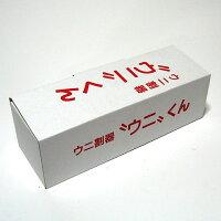 ウニ割器ウニくんオールステンレス日本製うにの口からキレイにウニを割れます!