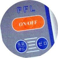 【送料無料】田中のはかりPFLシリーズパーフェクションライト充電式上皿デジタル自動はかりステンレス製カバー計量皿アジャスター水平器付ACアダプター付属ひょう量:1Kg2Kg5Kg10Kg20kg