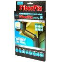 FiberFix UVパッチ 2×8インチ 5cm×20cm 3枚入 【ファイバーフィックス HARDENS LIKE STEEL】株式会社グランデ