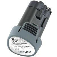 ムサシ充電式シリーズ用バッテリー(リチウムイオン充電池)LiB-ion10.8V1500mA対応機種(LiS-1175、LiG-1160-、LiH-1350)