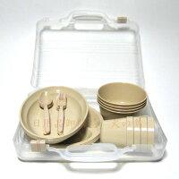 伸和ホリデーレジャーパック4Pケース付き・抗菌加工・4人用食器セット#アウトドア#レジャー#食器