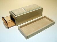木製鰹箱L型四季の味鰹節削り(大)マルサン高級かつお節削り器日本製