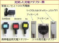 充電マルチランタンLSC-119手回し・ACアダプターの2WAY充電乾電池も使用可能!手回しで携帯電話充電も可能!家庭用にキャンプ・アウトドアにAM・FMラジオ付きサイレン音と赤色ライト付き停電時や災害時に最適!