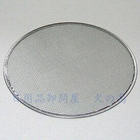 ステンレスフルイ 37cm用替アミ1mm ※ミネックスメタル社のフルイの替え網のみの販売です。 ※他社製品への適合性は保障できません。