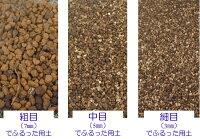 *らくらく土フルイスタンド3段型用土分割器NO.129Bタイプ【フルイ3個付】