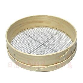 木製 檜丸とうし350mm 1.5mm目 (平織目)