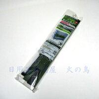 DAIMすっぽり虫よけカバー(小)菜園プランター用防虫ネットアオムシ・コナガ・アブラムシ・ヨトウムシ対策に