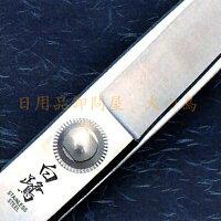 白鷺オールステンレスラシャ切240m#4000オールステンレス製羅紗切り鋏高級御洋裁鋏日本製林工業株式会社