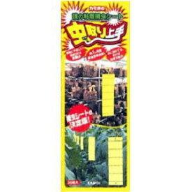 カモイ 虫取り上手 黄色 20枚入 コナジラミ類用