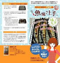 魚焼き上手500ml5袋セット火山礫(れき)ラピリ100%で美味しく魚が焼き上がる!スーパー遠赤外線効果でふっくら、こんがりロースターの受け皿の掃除がラク!