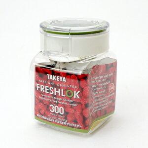 TAKEYA フレッシュロック(FRESHLOK) 角型300