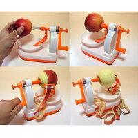 味わい食房りんごの皮むき器(回転式)使用範囲5.5〜11.5cmのりんご・ナシなど簡単!家庭用りんご皮むき器