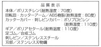 味わい食房日本製クルクルりんごの皮むき器ARK-691