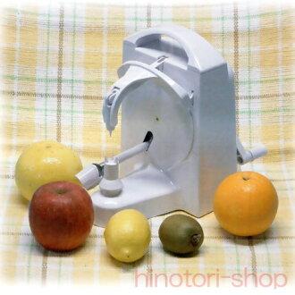 剥皮的水果脱皮机剥皮财 CP52WJ 扶轮社-橙、 葡萄柚、 柠檬、 苹果和猕猴桃果实 !  很容易 !家用手动水果削皮器与日本所作