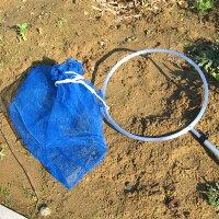 伸縮式多目的採取網アルハントアルミ製採取・捕獲後に便利な着脱式捕獲網畑・果樹園などを荒らす小動物捕獲に昆虫採集・魚取りなどに