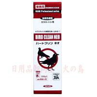 イカリバードクリンネオ200g業務用鳥類忌避剤カラス・ハト用効果約6ヶ月カラスや鳩の被害を食い止める!