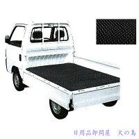 軽トラック用低摩擦マット楽スベくんRSK-3荷物の積み下ろしに便利な軽トラ用の荷台シート1BOXタイプの車の荷台シートにも最適!日本製