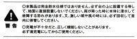【送料無料】(沖縄県を除く)愛農鳥獣スナイパーSSP-1017LEDフラッシュライト付ソーラー充電式・鳥害獣動物防除器