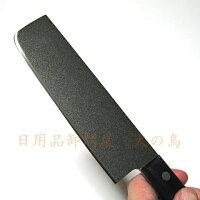 ブラックストーン薄刃包丁165mm660061ステンレス製ブラックストーン抗菌加工日本製