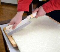 江戸菊水ステンレス麺・餅切り包丁210mm当木付手が痛くならない当て木付厚みのある刃身麺切りや餅切りに最適!特殊ステンレス鋼日本製