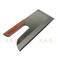 【送料無料】(沖縄県を除く)宝馬ステンレスそば切り包丁300mm合板柄錆に強いAUS-8鋼木柄付てづくり日本製